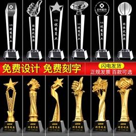 水晶奖杯定制大拇指五星音乐篮球舞蹈比赛颁奖定做创意纪念品制作图片