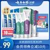 云南白药鸿运655g家庭口气清新牙膏质量如何