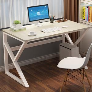 1~1.4米 电脑桌台式家用简约经济型桌子卧室简易书桌单双人办公桌