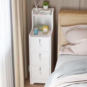 床头柜超窄20/25/30cm收纳柜简约现代小型迷你卧室带锁三抽床边柜