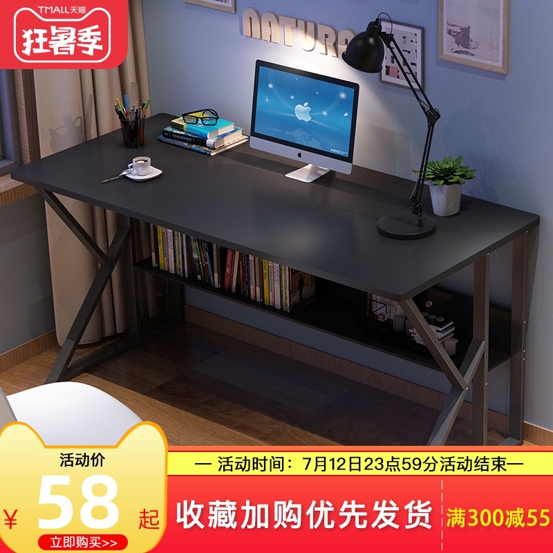 Письменные столы / Офисные столы Артикул 601477998323