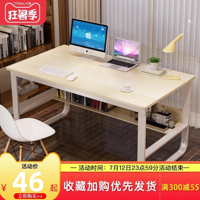 Письменные столы / Офисные столы Артикул 583839301370