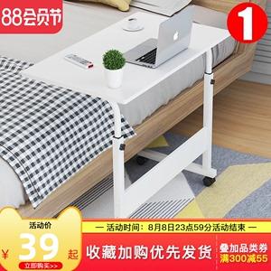 创意边几可移动小茶几带轮简约迷你沙发小边桌卧室床头桌子床边桌