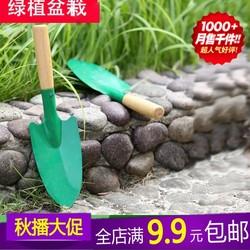 多肉植物花园花铲挖土挖起苗器工具迷你小铲子家庭园艺铁铲子