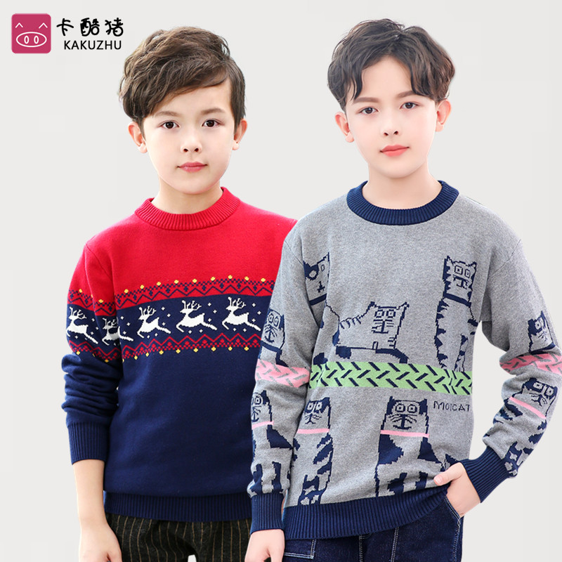 Childrens clothing boys sweater Pullover middle school childrens sweater pure cotton thickened Plush autumn winter new Korean childrens T-shirt