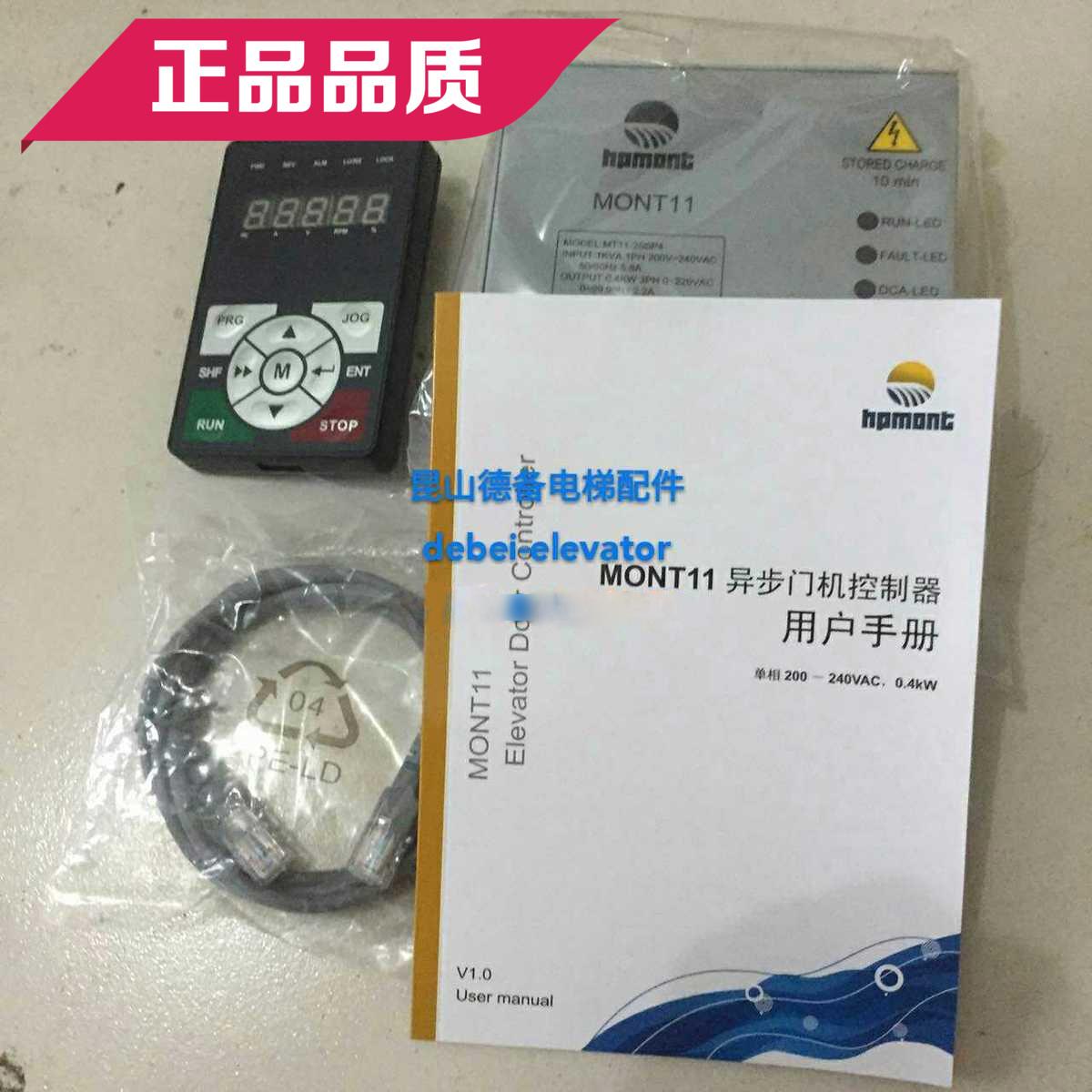 爱默生门机变频器TD3200-2S0002D/4D替代MONT11易升YS-K32 MT11