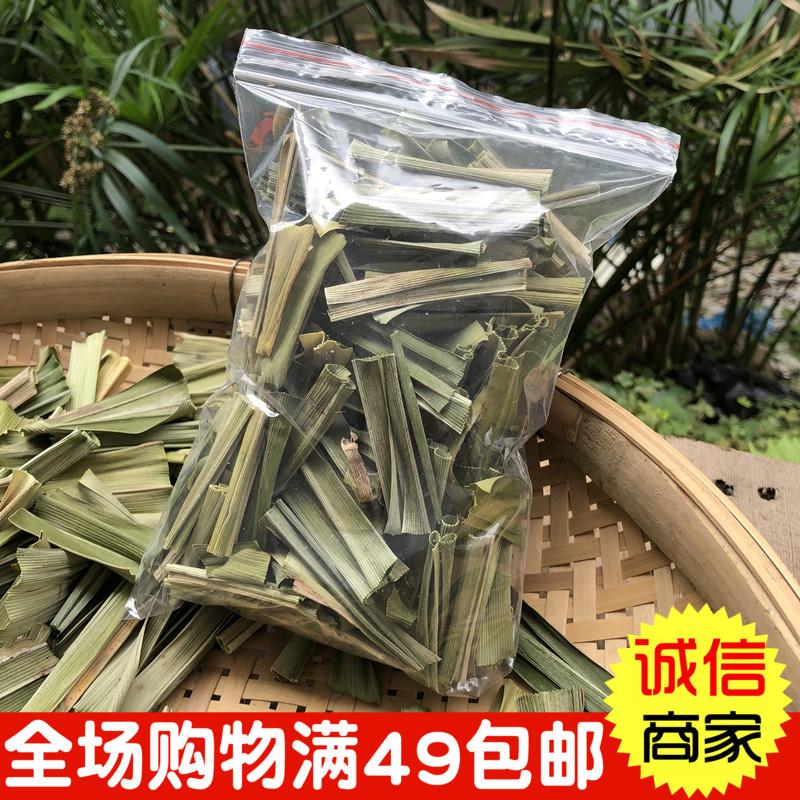越南进口泰国晒干香兰叶20克斑斓叶干切段无硫晒干香料气味迷人