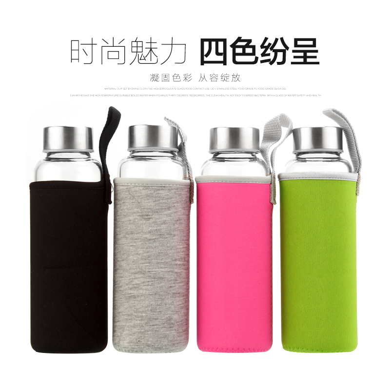 High borosilicate heat resistant glass water bottle with cup cover glass transparent water cup customized logo for boys and girls