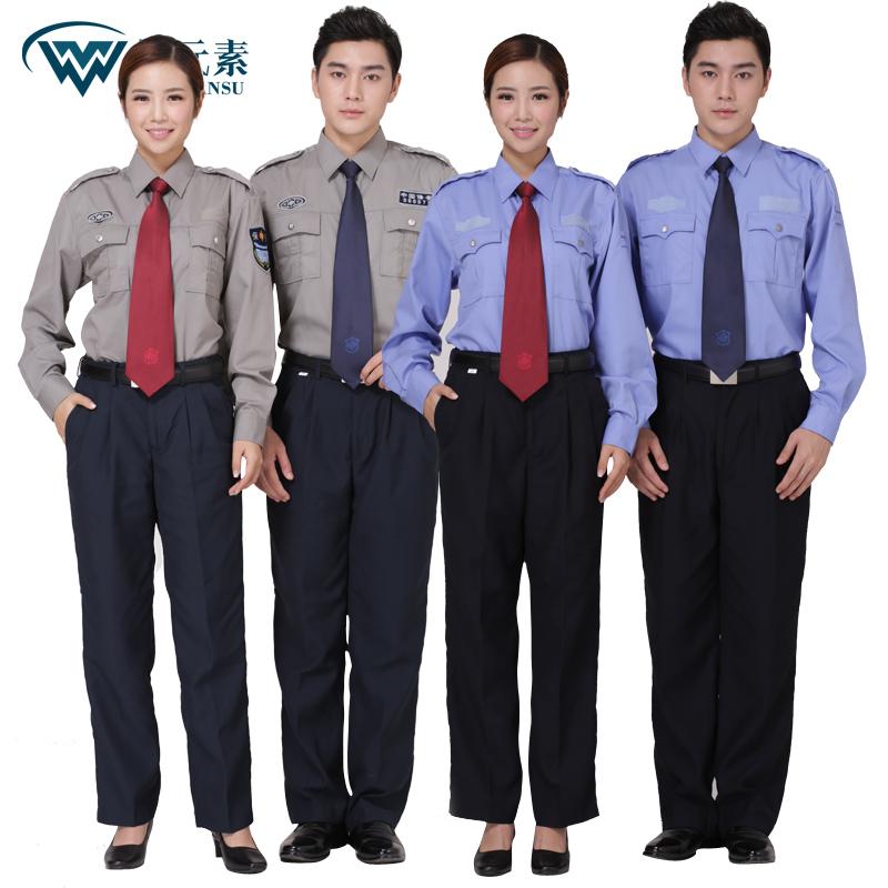 保安工作服短袖衬衣夏季套装安保物业制服男春秋长袖衬衫全套夏装