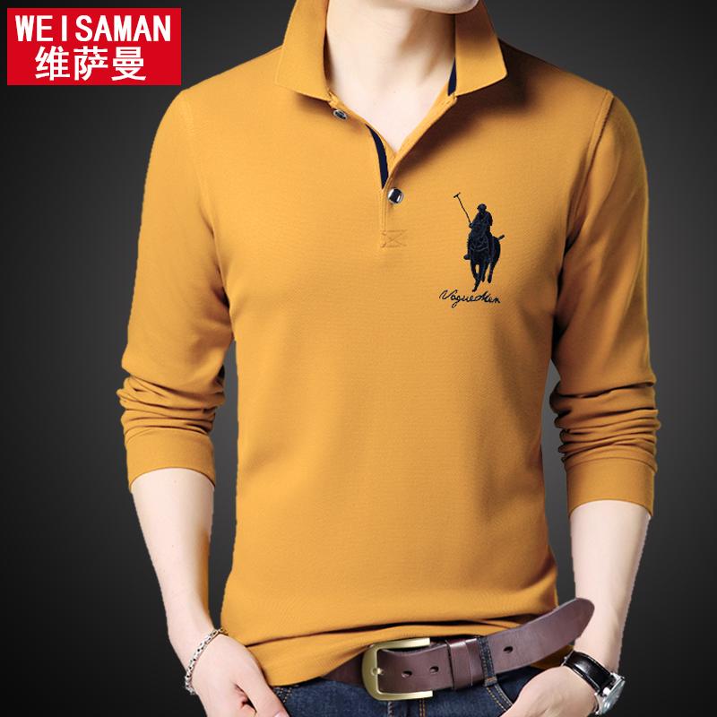 男士长袖t恤带领秋季丝光棉丅桖有刺绣保罗衫运动polo衫潮流衣服