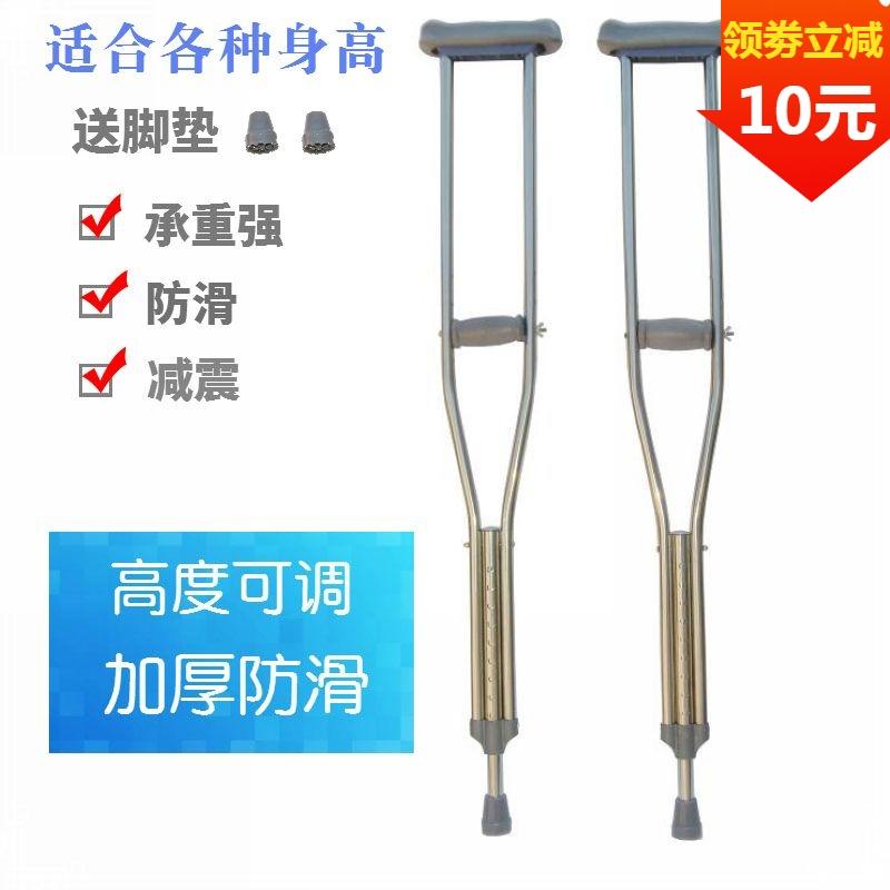 拐杖腋下拐双拐老人老年人拐扙加厚防滑手杖高度可调骨折拐棍收缩