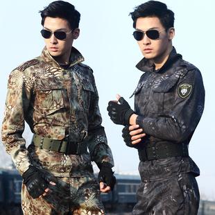 新式户外特种兵野战蟒纹迷彩服套装男夏季中国军装作战作训工作服