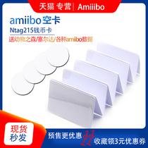 动物之森amiibo卡NFC卡自制NTGA215白卡圆卡NTAG215白卡塞尔达amiibo卡ntag215钱钱卡amiibo卡nfc215白卡