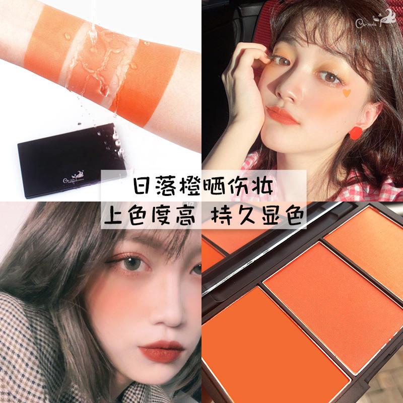 タージ陵チーク夏チークnars代替色オレンジオレンジ色の偏光日焼け止め化粧携帯女子学生の平均価格