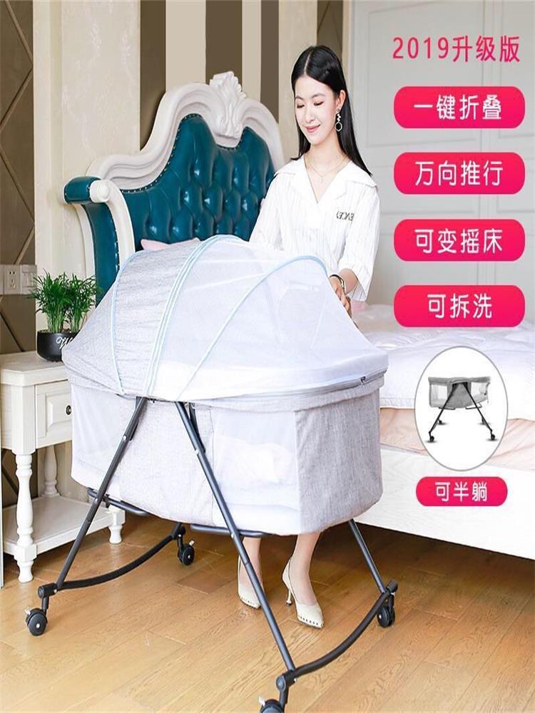 婴儿床可折叠多功能便携式新生儿宝宝摇篮bb睡觉抱带娃哄娃睡神器168.00元包邮