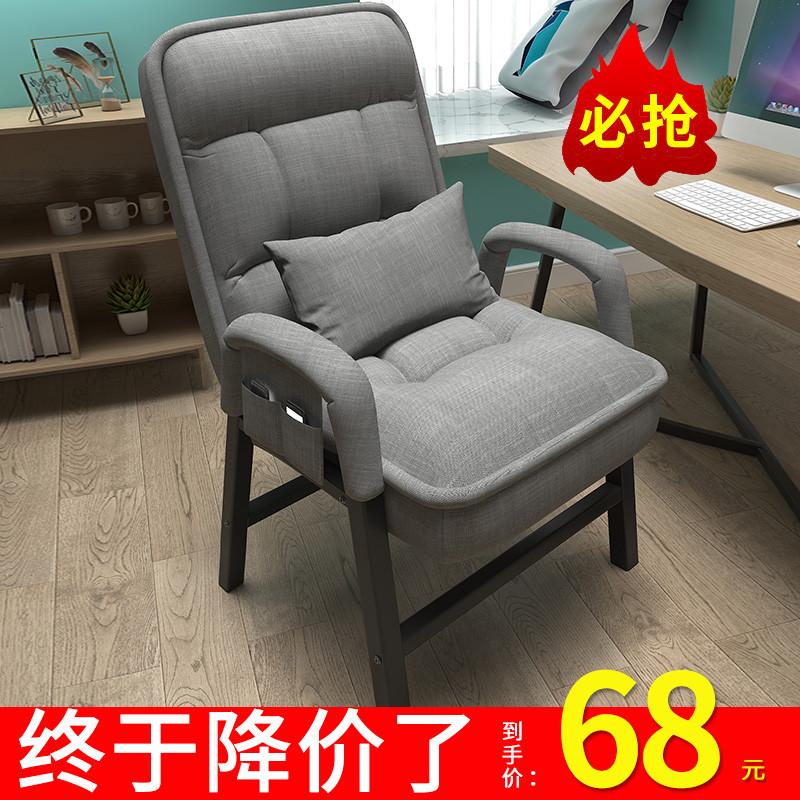 电脑椅家用舒适久坐电竞椅子靠背椅办公座椅可躺书桌椅休闲沙发椅