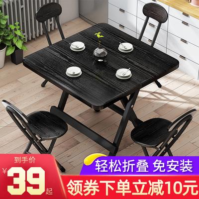 可折叠餐桌子家用小户型简约方桌
