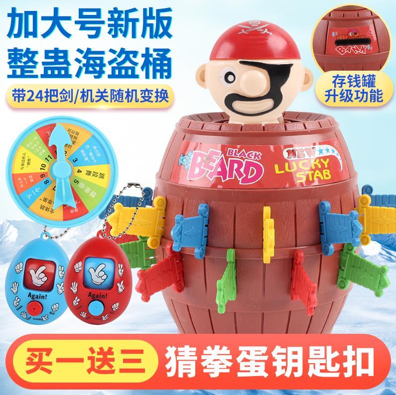 Детские наборы для рисования / Боксерские груши и перчатки для детей Артикул 624340314202
