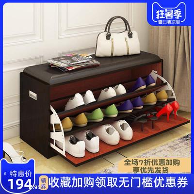 简单免安装现代简约换鞋凳式鞋柜收纳储物凳沙发皮凳穿鞋试脚凳