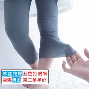 女童夏季裤子九分灰黑色打底裤