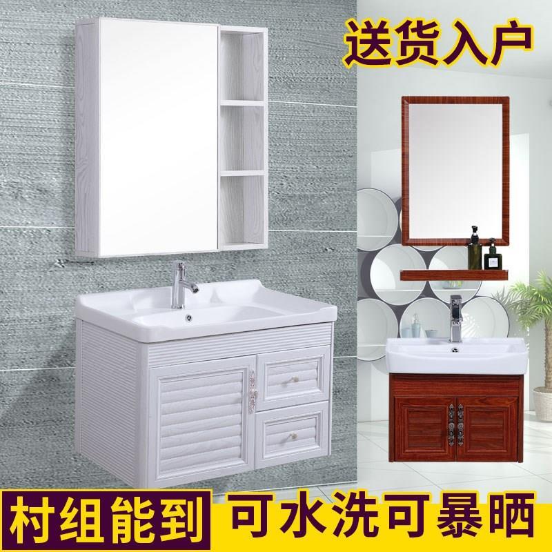 (用336.2元券)简约美式太空铝浴室柜防水组合手盆