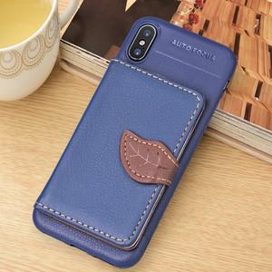 小米全系列MIX2S保护套note3手机壳米6x/8卡片零钱包5X6X防摔MAX3