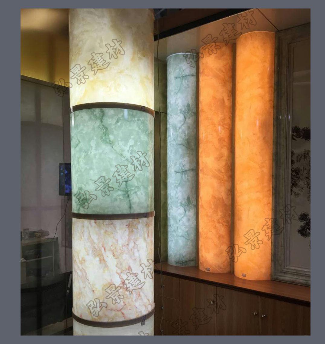 Прозрачность камень прозрачность доска акрил органическое стекло нефрит скала топ живая дорога форма так стена сделанный на заказ желто-зеленый нефрит 2.0