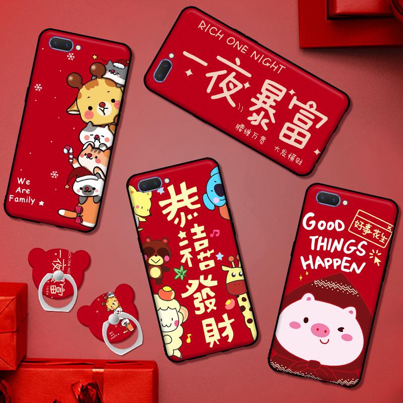 oppoA5手机壳PBAM00硅胶软外壳PBAT00保护套PBAMOO网红潮牌男(用5.5元券)