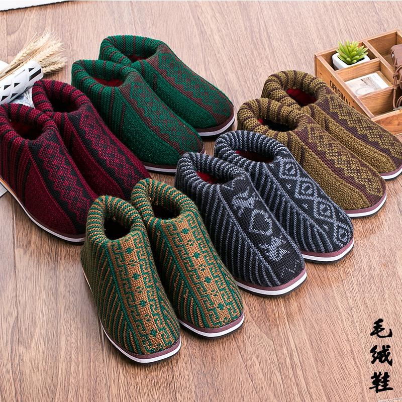冬天家用中筒平底棉鞋男冬保暖女式冬款中学生拖鞋老人时尚厚底老