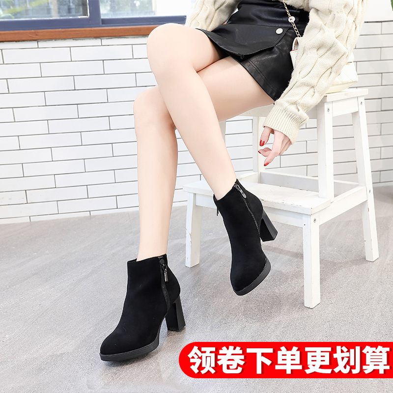 Boots kids fall / winter 2019 new Korean Short Boots high heel bare boots frosted Martin boots thick heel round head versatile womens Boots