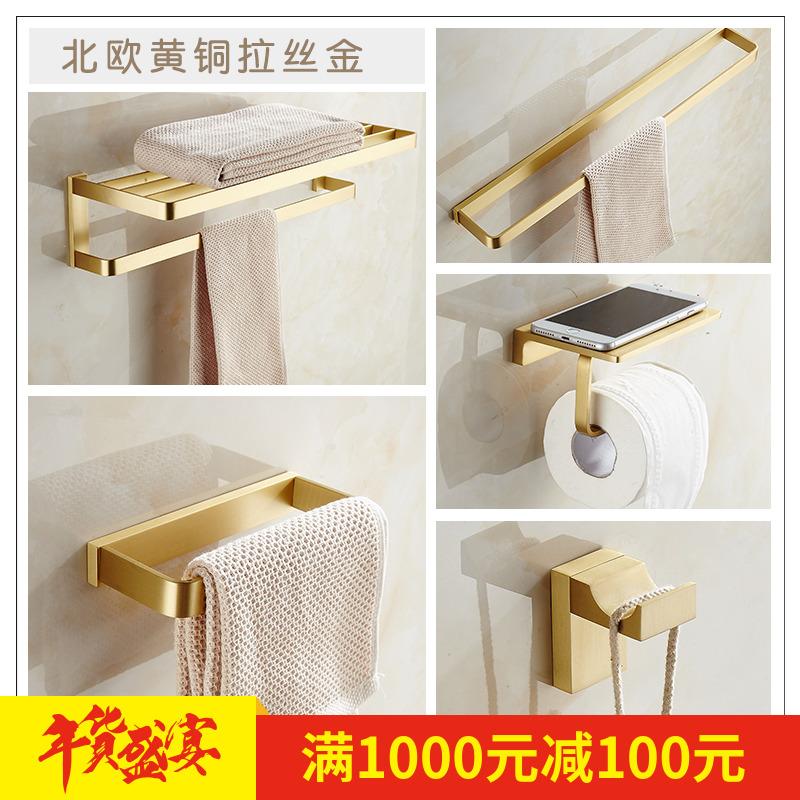 浴巾架全铜