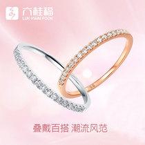 满钻排戒订婚求婚结婚钻戒六桂福珠宝拾光白18K金女彩金钻石戒指