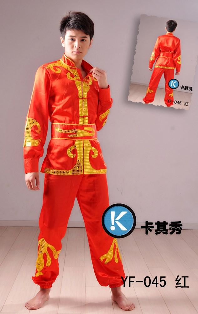 赛龙舟演出服男款陕北腰鼓民族舞蹈服饰男装秧歌打鼓服舞龙舞狮