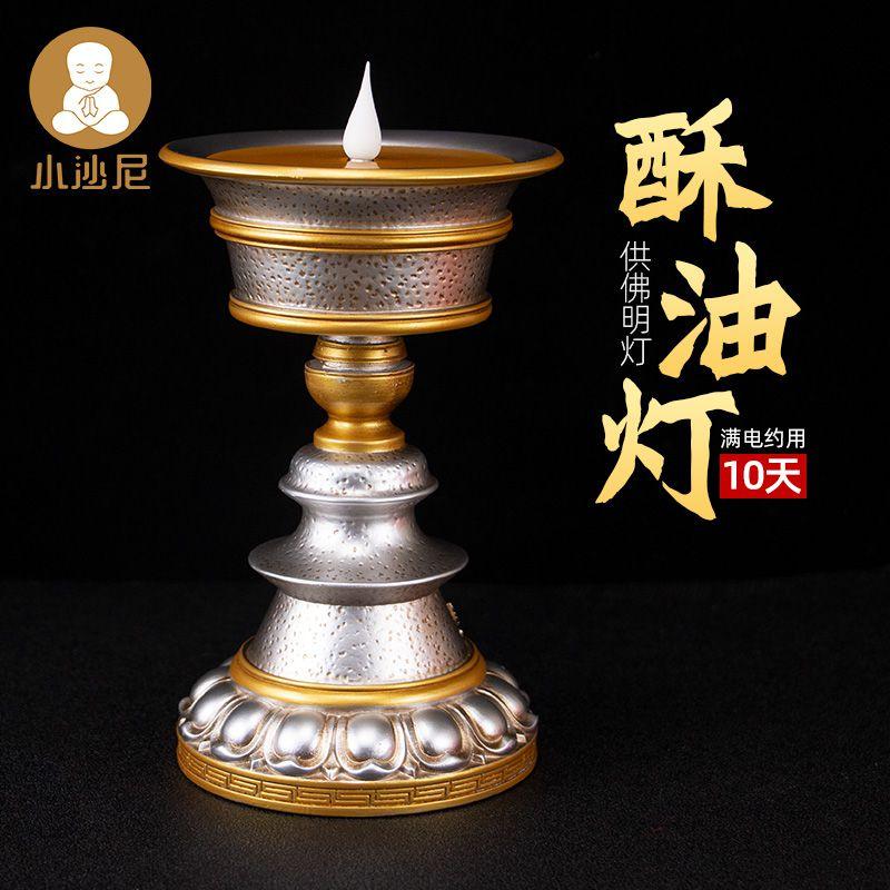 Масленные свечи Артикул 649132172841