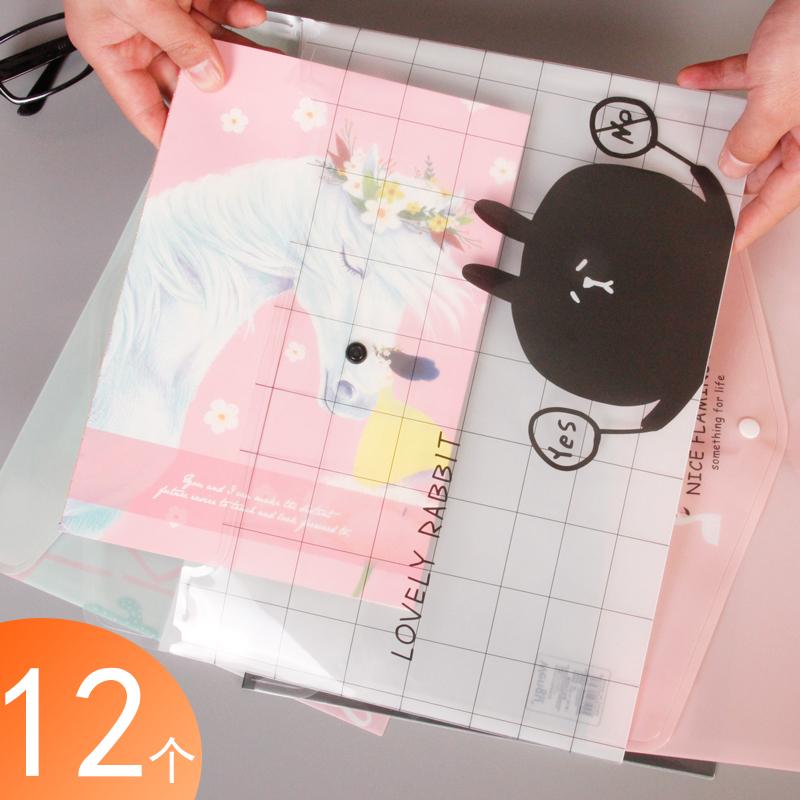 12个装A4文件袋透明韩版小清新简约可爱卡通按扣学生用加厚装试卷资料袋文具卡通韩国风卷子多功能收纳袋批发