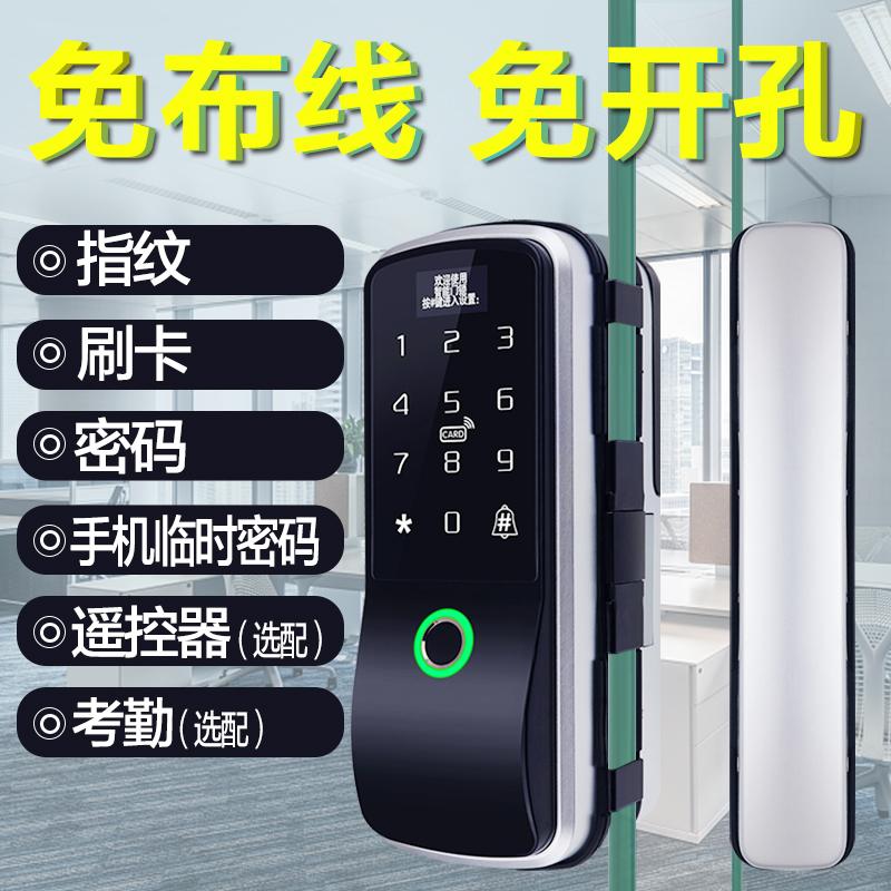 办公室玻璃门指纹锁免开孔门禁系统一体机免布线单开电子刷卡密码
