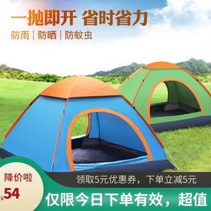 三人帐篷家庭户外露营装备用品自驾游野营便携野外账钓鱼专用帐篷