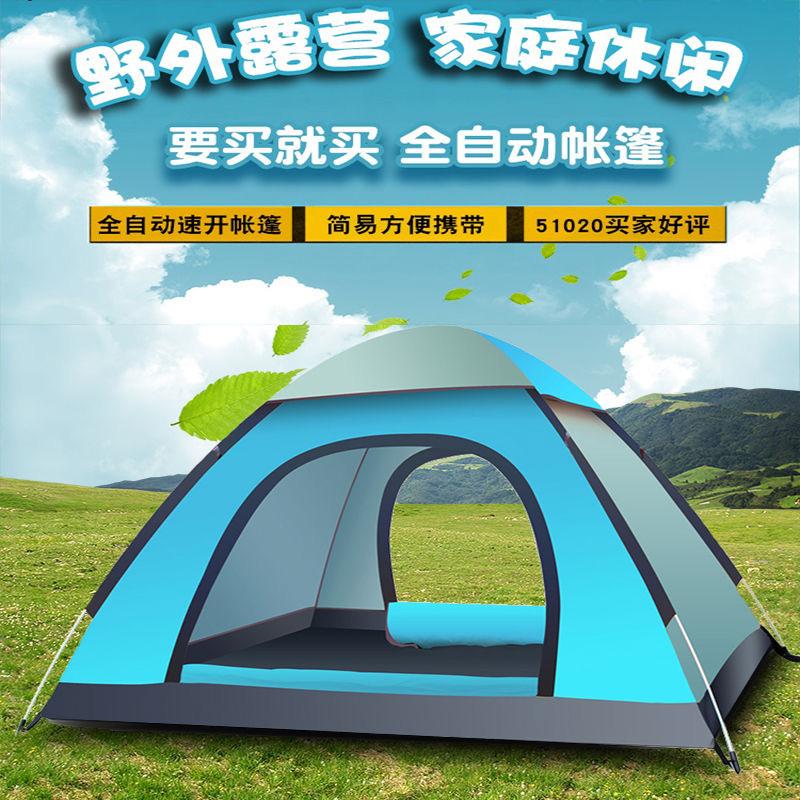 户外儿童床上的帐篷便携式可折叠大人少女室内室外胀防蚊家用帐篷