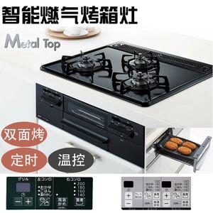 新款日本noritz能率metal top智能电子嵌入自动烤箱 天然气燃气灶