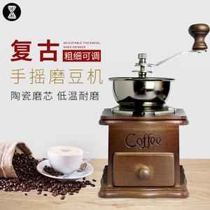 复古咖啡磨豆机 手摇咖啡豆研磨机 家用磨咖啡机 手动磨豆机