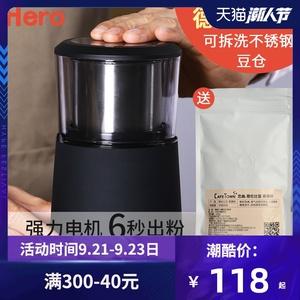 Hero磨豆机电动咖啡豆研磨机全自动家用小型磨咖啡机磨粉机打粉机