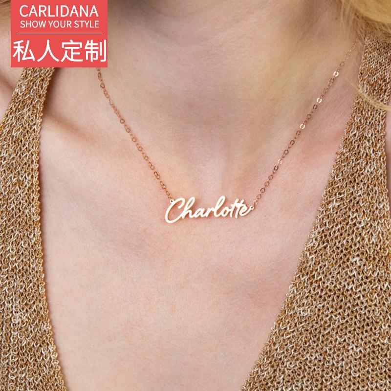 英文名字定制项链女男钛钢14K镀金小众设计DIY字母锁骨链生日礼物