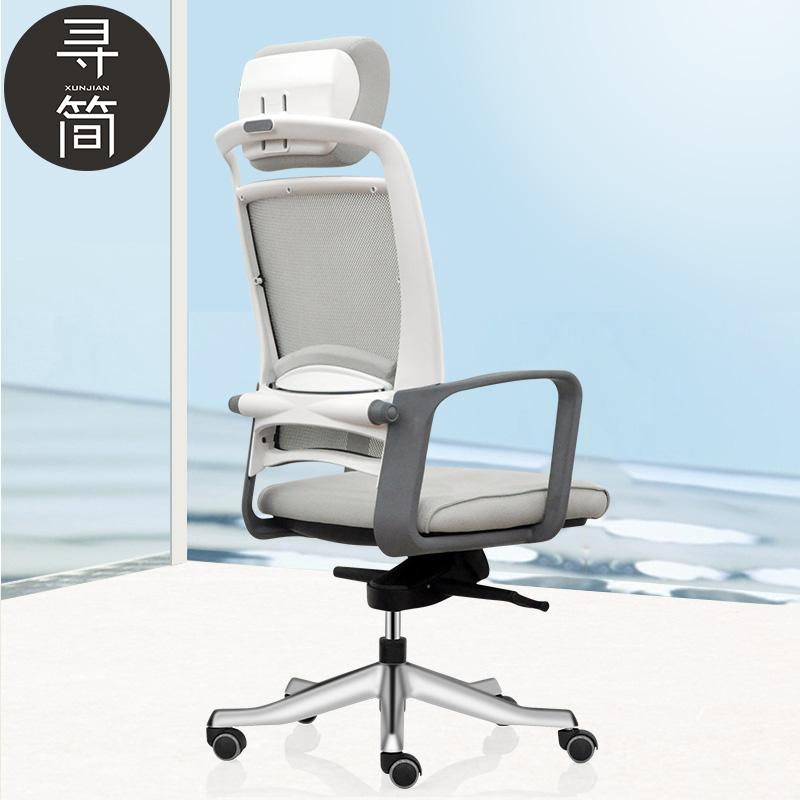 Hank汉克 老板椅可躺人体工学电脑椅家用 现代简约办公椅护腰椅子