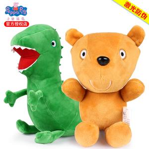 小猪佩奇玩具乔治恐龙毛绒玩具恐龙先生小猪佩琪公仔宝宝生日礼物