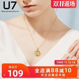 十二星座項鏈女輕奢小眾設計感925純銀鎖骨鏈硬幣圓牌吊墜毛衣鏈圖片