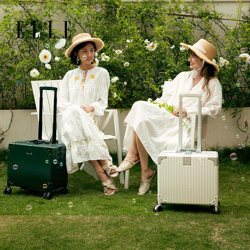 elle铝框拉杆箱女17寸旅行箱行李箱