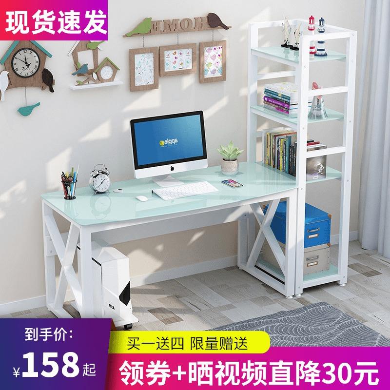 书架组合家用台式简约现代电脑桌