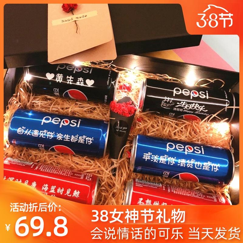 可口可乐定制礼盒装diy印字生日礼物百事可乐礼盒可乐定制易拉罐