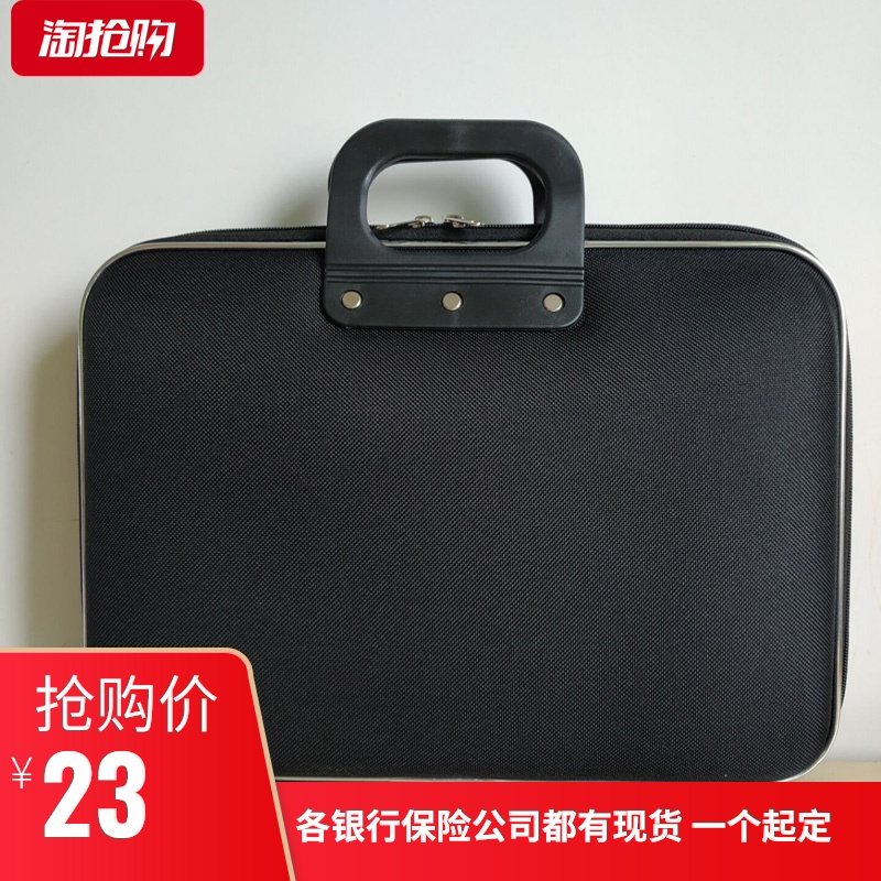 Custom made bank insurance gift Oxford cloth imitation leather exhibition business bag portable file bag computer bag office bag zipper bag