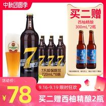 泰山原浆啤酒7天鲜活720ml6瓶啤酒瓶装整箱泰山啤酒